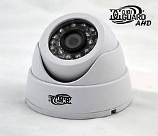 Видеокамера DigiGuard DG-1371 AHD