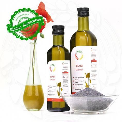 Маковое сыродавленное масло в бутылке , фото 2