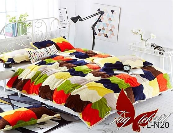 Плед покрывало 160х220 велсофт Радуга на кровать, диван, фото 2