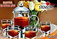 Заварник френч-пресс + 4 стакана Stenson MS-0152 600 мл,