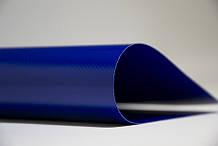 Тентовая ткань ПВХ 650- Синяя Бельгия. Водо- и морозостойкая