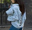 Куртка джинсовая с рваными разрезами и жемчугом на спине., фото 2