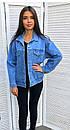 Куртка джинсовая с рваными разрезами и жемчугом на спине., фото 4