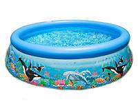 Бассейн надувной INTEX 54904, семейный,технология Super-Touch, 366*76 см, Ocean Easy Set Pool