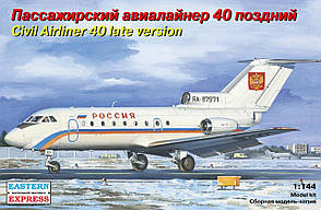ЯК-40 поздний. Пассажирский авиалайнер. 1/144 EASTERN EXPRESS 14493