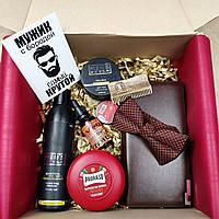 """Подарочный набор, подарок любимому парню, мужчине, мужу, папе, брату,  другу, коллеге, боссу """"Бородач"""""""