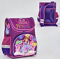 Рюкзак школьный каркасный для девочки Princess, спинка ортопедическая