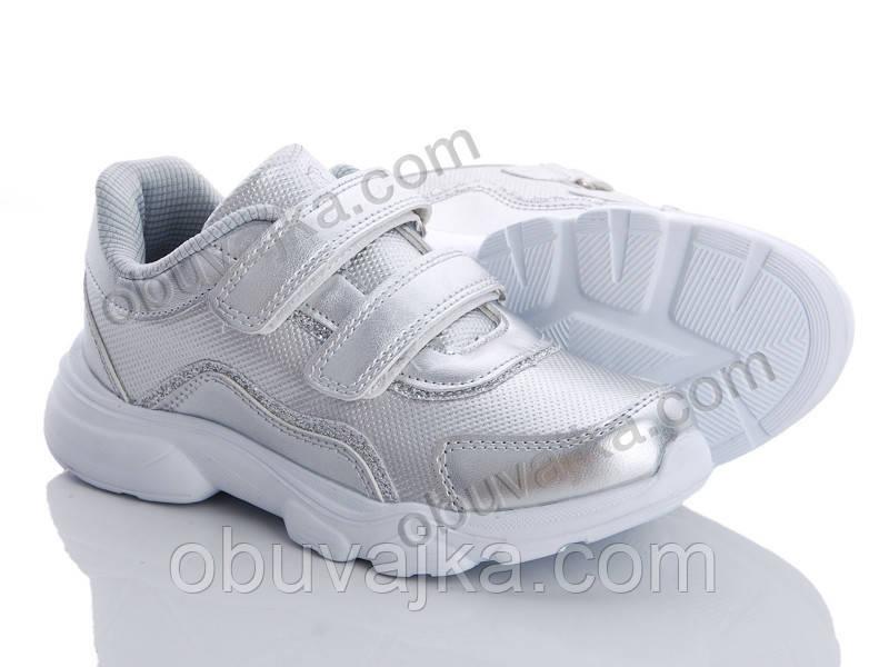 Детские кроссовки 2019 в Одессе от производителя BBT(32-37)
