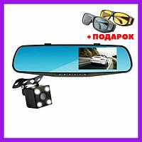 Зеркало с видео регистратором DVR L900 Full HD с камерой заднего вида + ПОДАРОК!