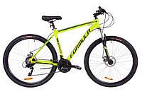 🚲Горный алюминиевый дисковый велосипед FORMULA THOR 2.0 DD 2019; рама 20; колеса 29
