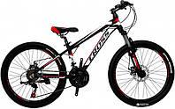 🚲Горный алюминиевый подростковый велосипед CROSS HUNTER DD 2019 (Shimano, 21 speed, моноблок); рама 12,5; колеса 24, фото 1
