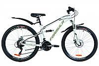 🚲Горный стальной велосипед двухподвесник Formula BLAZE DD 2019 (Shimano); колеса 26, фото 1