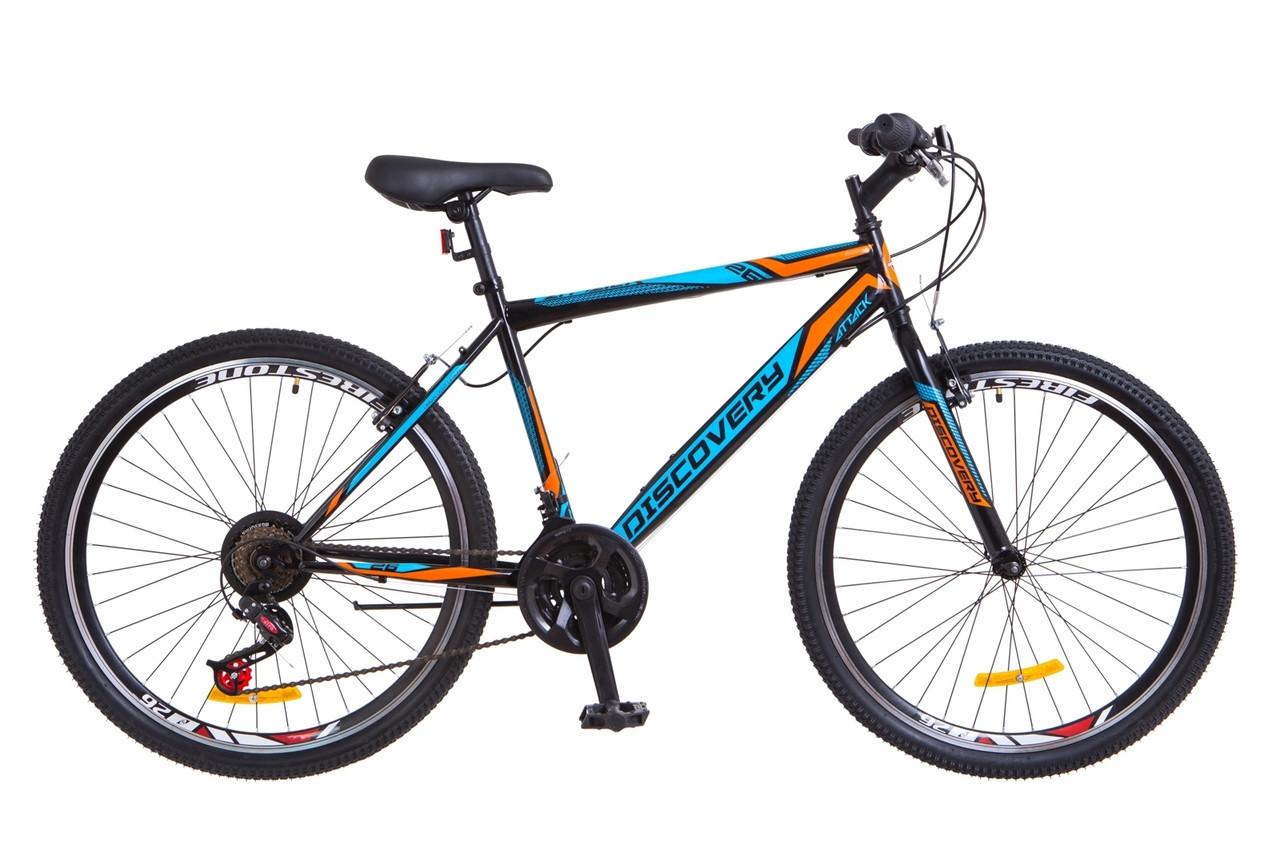 🚲Горный стальной велосипед DISCOVERY ATTACK 2018; рама 18; колеса 26
