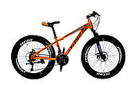 🚲Горный стальной дисковый велосипед TITAN MAXUS (21 speed, полуавтоматы); рама 13,5; колеса 26, фото 1