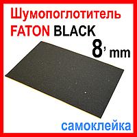 Шумопоглотитель Acoustics Faton Black 8. Шумоизоляция. Пенополиуретан с клеевым слоем, фото 1