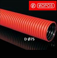 Двухслойная гибкая труба KF 09075 BA D Ø 75 мм Kopos Kopoflex