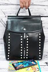 Стильный рюкзак-сумка с камнями из натуральной кожи Solana 3206-Z black