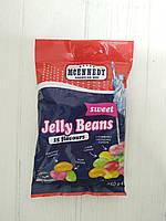 Желейные конфеты бобы sweet Mcennedy 250 g