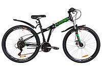 🚲Горно-городской стальной складной велосипед FORMULA HUMMER (Shimano); рама 15; колеса 26