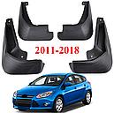 Брызговики MGC FORD Focus 3 хетчбек (Форд фокус) 2011-2018 г.в. комплект 4 шт 1722673, 1798977, фото 4