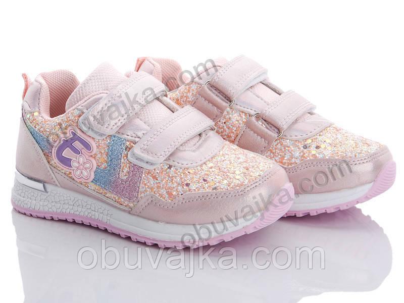 Детские кроссовки 2019 в Одессе от производителя BBT(27-32)