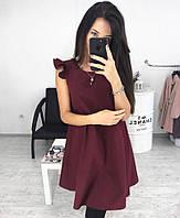 Платье женское ЛСТ1033, фото 1