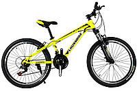 🚲Подростковый стальной велосипед CROSS ATLAS; рама 12; колеса 24