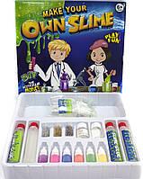 Детский набор для изготовления слаймов