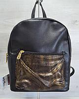 Рюкзак молодіжний «Паєтки» золота змія