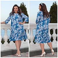 Платье женское ботал НЮ129, фото 1