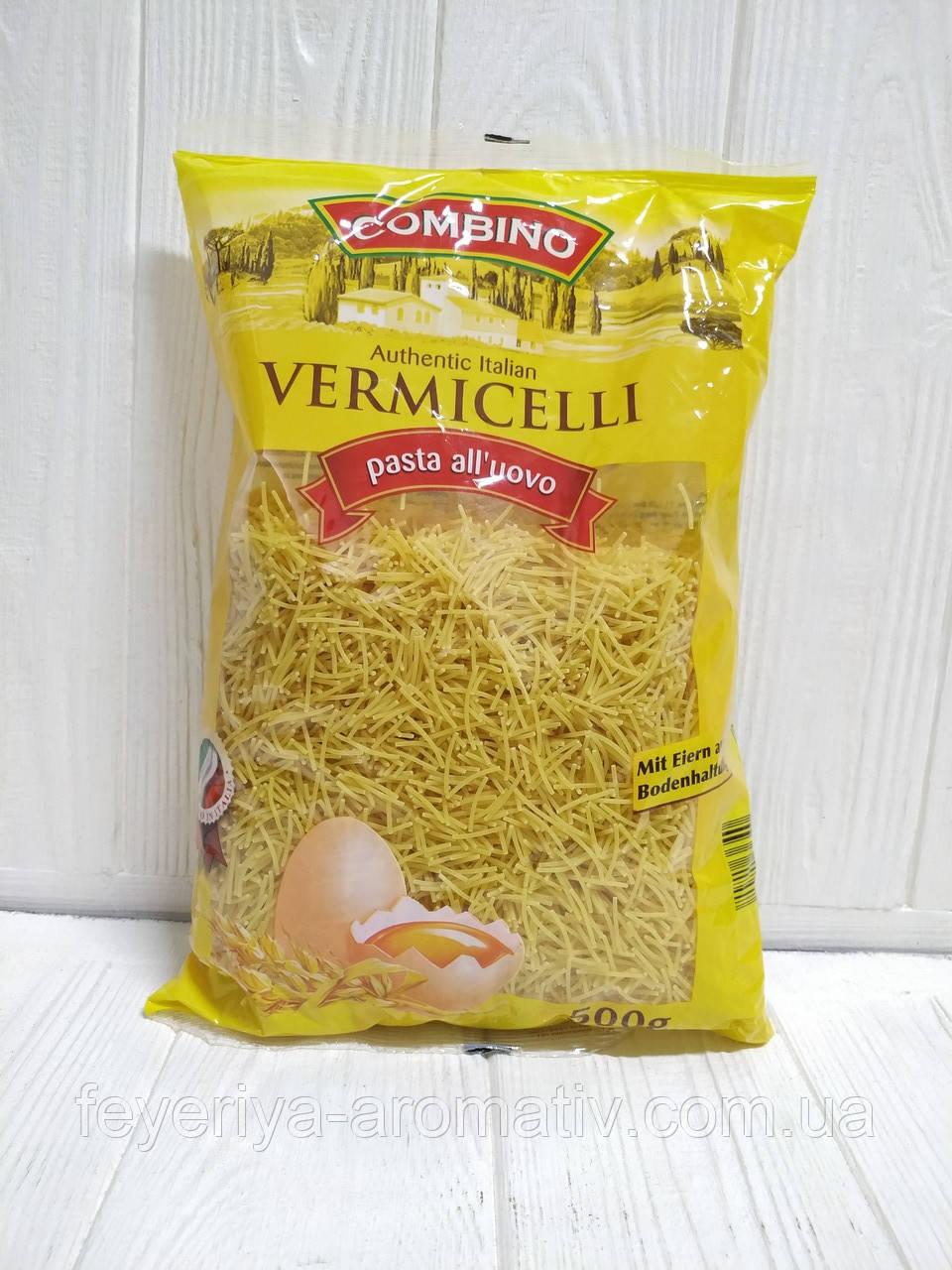 Вермишель мелкая Combino Vermicelli 500гр (Италия)