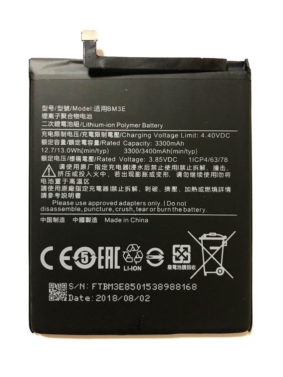 Xiaomi Mi8 BM3E Аккумулятор Батарея