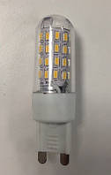Лампа светодиодная 4W G9 280Lm 300* 4000K, Numina