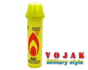 Газ для заправки запальничок