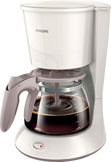 Якісна плита, кавоварка PHILIPS HD7447/00 1000 Вт гарний дизайн відмінний подарунок