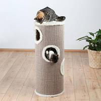 Когтеточка,дряпка Trixie TX-4338 башня для кота Edoardo