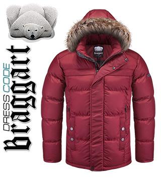 Купить мужскую зимнюю куртку