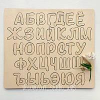 """Детская развивалка """"Алфавит"""", фото 1"""