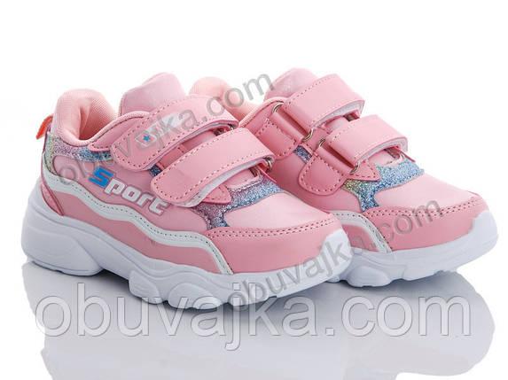 Детские кроссовки 2019 в Одессе от производителя BBT(26-31), фото 2