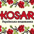 ТМ  KOSAR - українська вишиванка