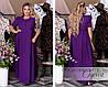 Длинное платье Антонина