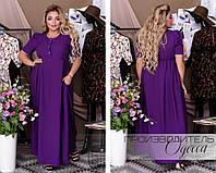 Длинное платье Антонина, фото 1
