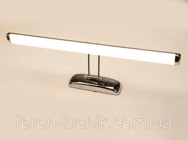 Підсвічування для дзеркал і картин 15w led хром 8411/L