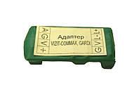 Адаптер VIZIT - COMMAX, KOCOM