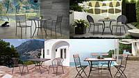 Скидки на мебель для дома и сада, а также отдыха на пляже, столы и стулья для летних площадок.