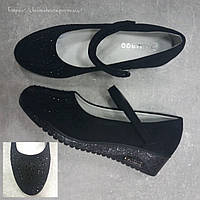 Черные нарядные туфли в стразах KIMBOO 32-37 размер