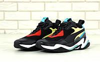 Мужские и женские кроссовки Puma Thunder Spectra (ТОП реплика)