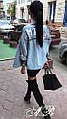 Куртка джинсовая на спине с надписью нашивкой, фото 4