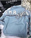 Куртка джинсовая на спине с надписью нашивкой, фото 7