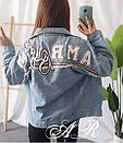 Куртка джинсовая на спине с надписью нашивкой, фото 8